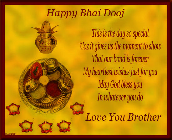 Wishes On Bhai Dooj.