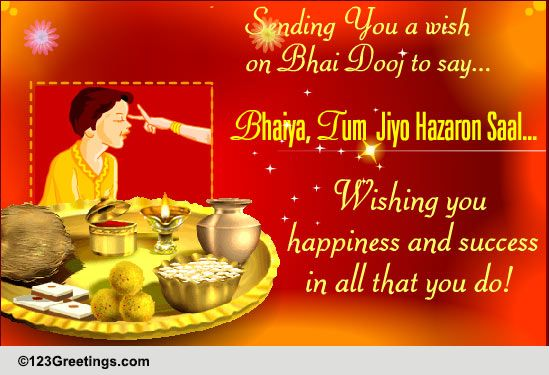 Wishing you happiness free bhai dooj ecards greeting cards 123 free bhai dooj ecards greeting cards 123 greetings m4hsunfo