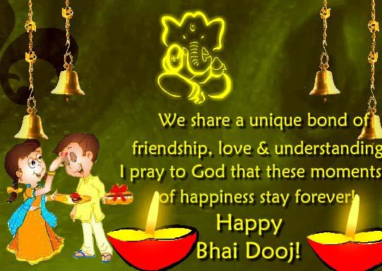 My special wish on bhai dooj free bhai dooj ecards greeting cards my special wish on bhai dooj free bhai dooj ecards greeting cards 123 greetings m4hsunfo