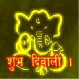 Shubh Diwali Wishes!