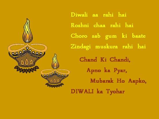 Deepawali Greetings For Dear Ones.