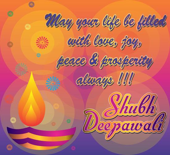 Shubh Deepawali!