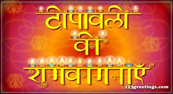 Grand And Vibrant Diwali...