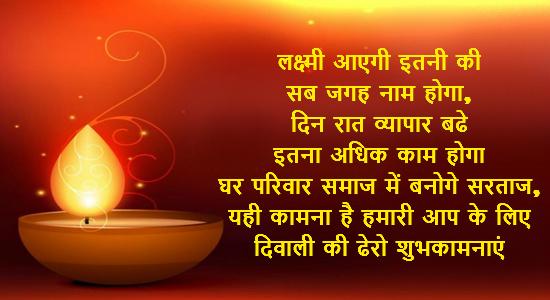May Goddess Lakshmi Bless You Always.