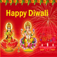 Divine Diwali Wishes To You And Urs