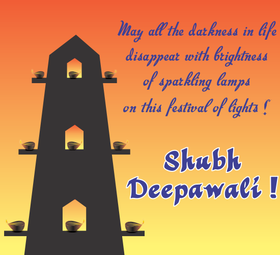 Special Festival Of Lights Wishes...