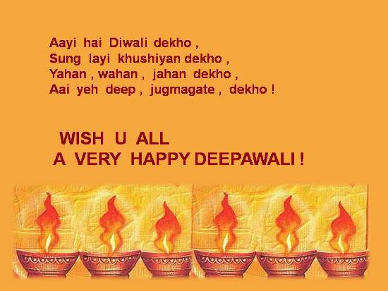 Heart Warming Words On Deepawali.