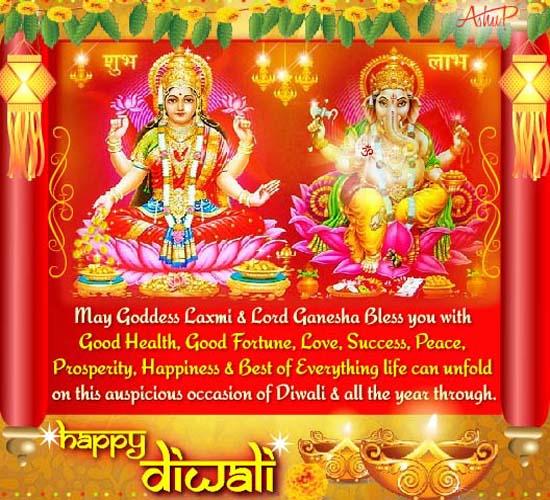 Send Auspicious Diwali Wishes!