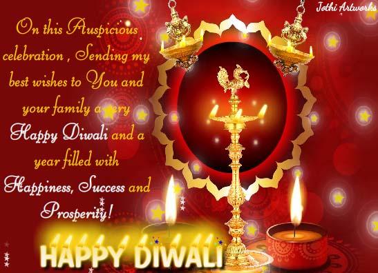 Send Blessings This Diwali!