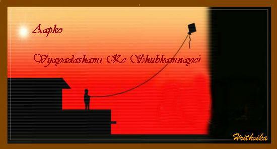 Vijayadashami Ke Shubkamnaye....