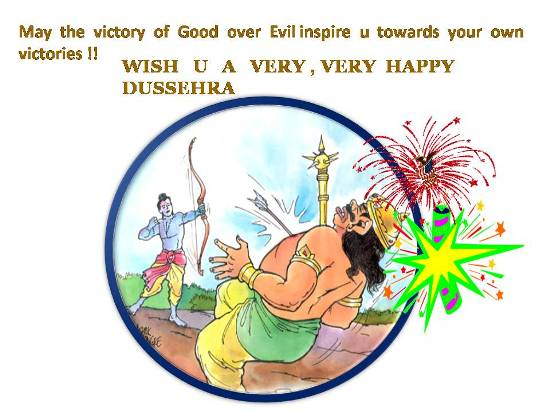 Convey  Your Greetings On Dussehra.