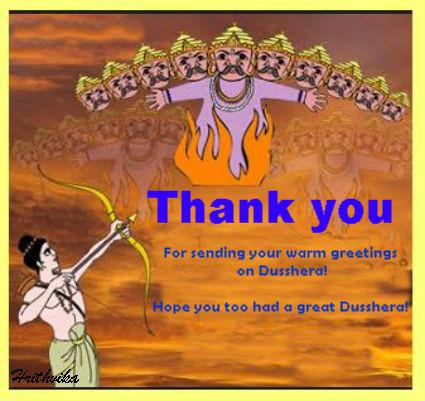 Dussehra Thank You Ecard...