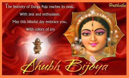 The Festivity Of Durga Puja...