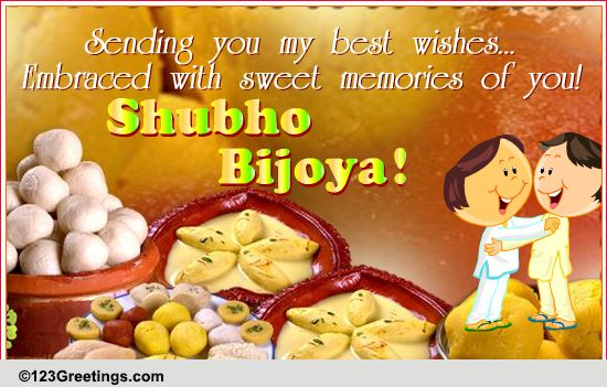 Sending My Best Wishes... Free Shubho Bijoya ECards