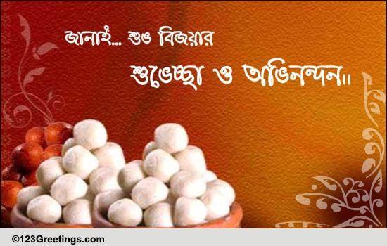 Top 10 Punto Medio Noticias   Shubho Bijoya Image