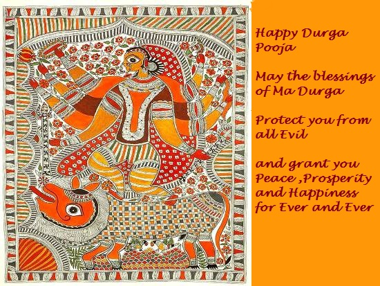 Blessings On Durga Pooja.