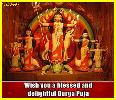 Delightful Durga Puja...