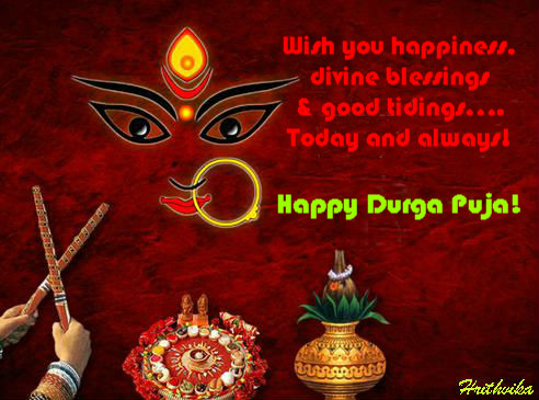 Ma Durga's Divine Blessings.