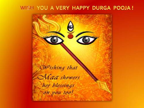 Heartfelt Greetings On Durga Puja.