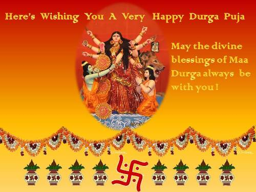 Greet Your Loved Ones On Durga Puja.