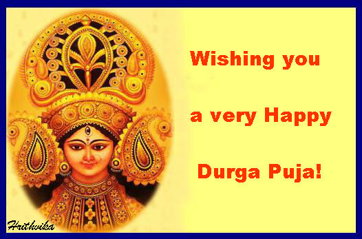 Beautiful Durga Puja Wishes.