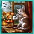 Home : Events : First Day of Autumn 2019 [Sep 23] - A Cute Autumn Card For You.