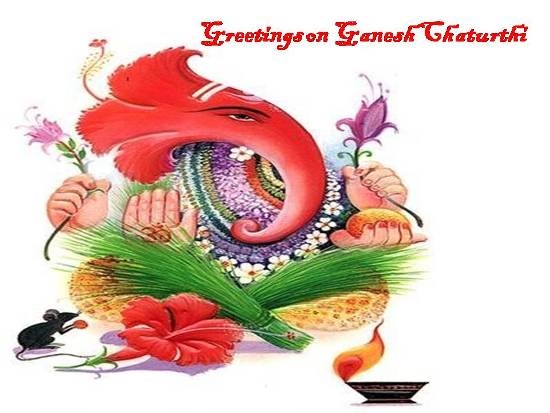 Wishes On Ganesh Chaturthi.
