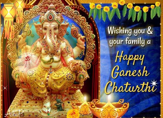 Divine Blessings Of Lord Ganesh. Free Ganesh Chaturthi
