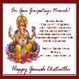 Ganesh Chaturthi Wishes For All.