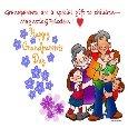Convey Ur Love For Your Grandparents.