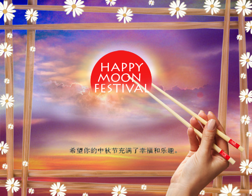 Chinese... Free Chinese Moon Festival ECards, Greeting