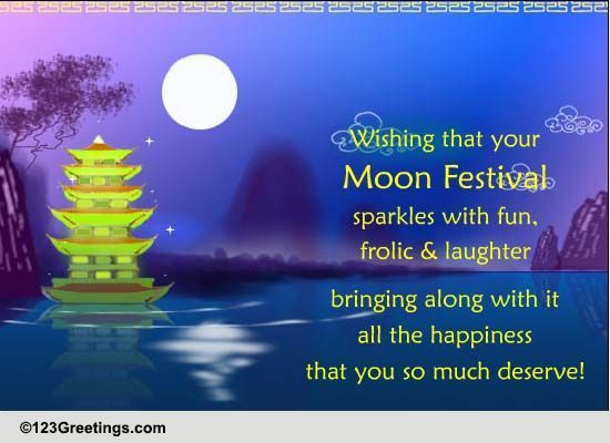 Chinese Moon Festival Cards, Free Chinese Moon Festival