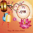 Enjoy On Chinese Moon Festival.