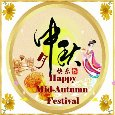 Home : Events : Chinese Moon Festival 2019 [Sep 13] - Happy Mid-Autumn Day,My Friend.
