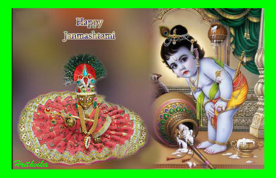 Janmashtami Wishes Specially For You.
