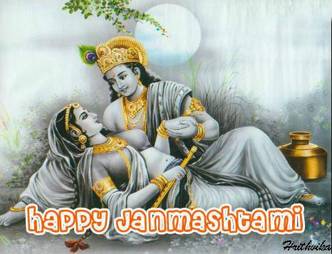 Radhe Krishna...