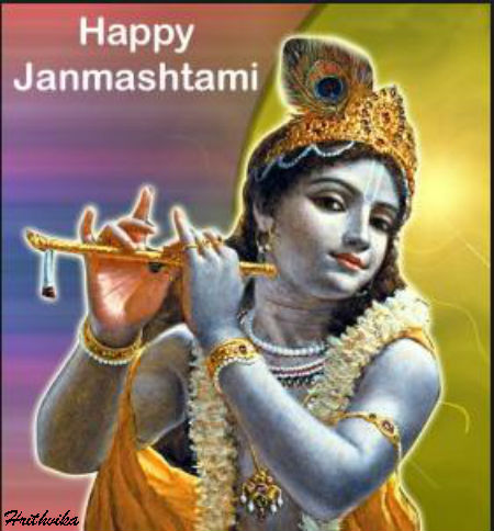 Janmashtami Wishes...