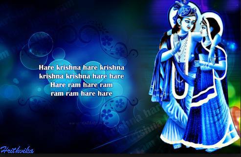 Hare Krishna Hare Krishna...