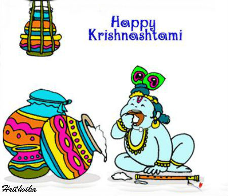 Happy Krishnashtami.
