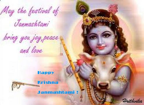 Festival Of Janmashtami.