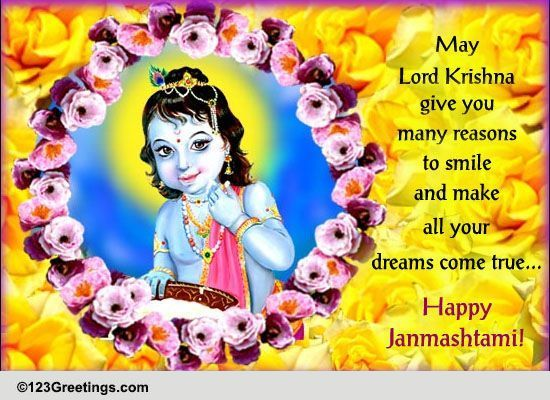 God Krishna Janmashtami Profile Pic for free download