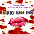 A Kiss Day Ecard For You.