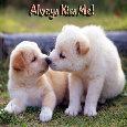 You Kiss Me!