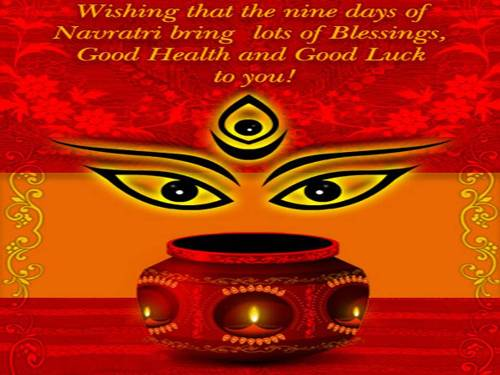 Greet Your Loved Ones On Navratri.