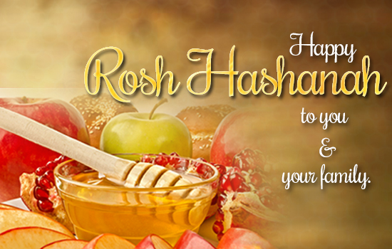 Rosh Hashanah Wishes For U & Ur Family.