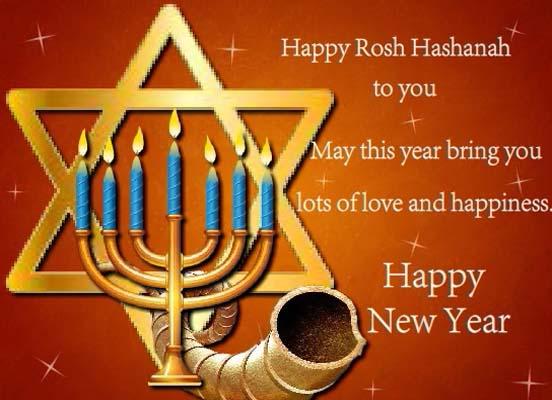 rosh hashanah warm wishes  free friends ecards  greeting