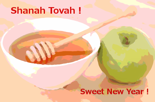 Shanah Tovah.