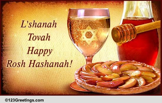 Image result for Rosh Hashanah 5777 Shana Tova!