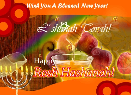 Rosh hashanah wishes for you and your family 123greetings newsletter share rosh hashanah greeting m4hsunfo