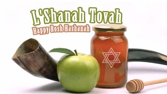 Send Rosh Hashanah Card!